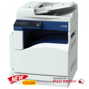 Harga Fuji Xerox DocuCentre SC2020